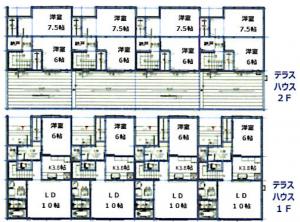 オクムラ,札幌,不動産,不動産売買,土地売買,中古住宅売買,売土地,売ビル,中古戸建