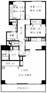 山鼻サンタウン7号館(札幌市中央区南22条西12丁目1-7)3LDK
